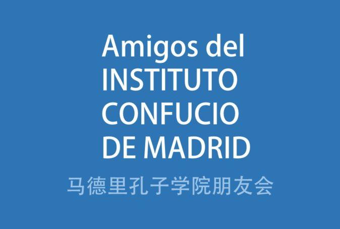 AMIGOS CONFUCIO WEB