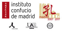 Instituto Confucio de Madrid