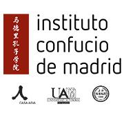 Instituto Confucio de Madrid