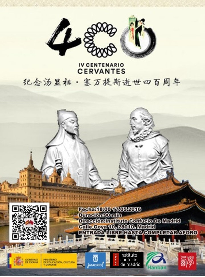 ConferenciaCervantes_Cartel