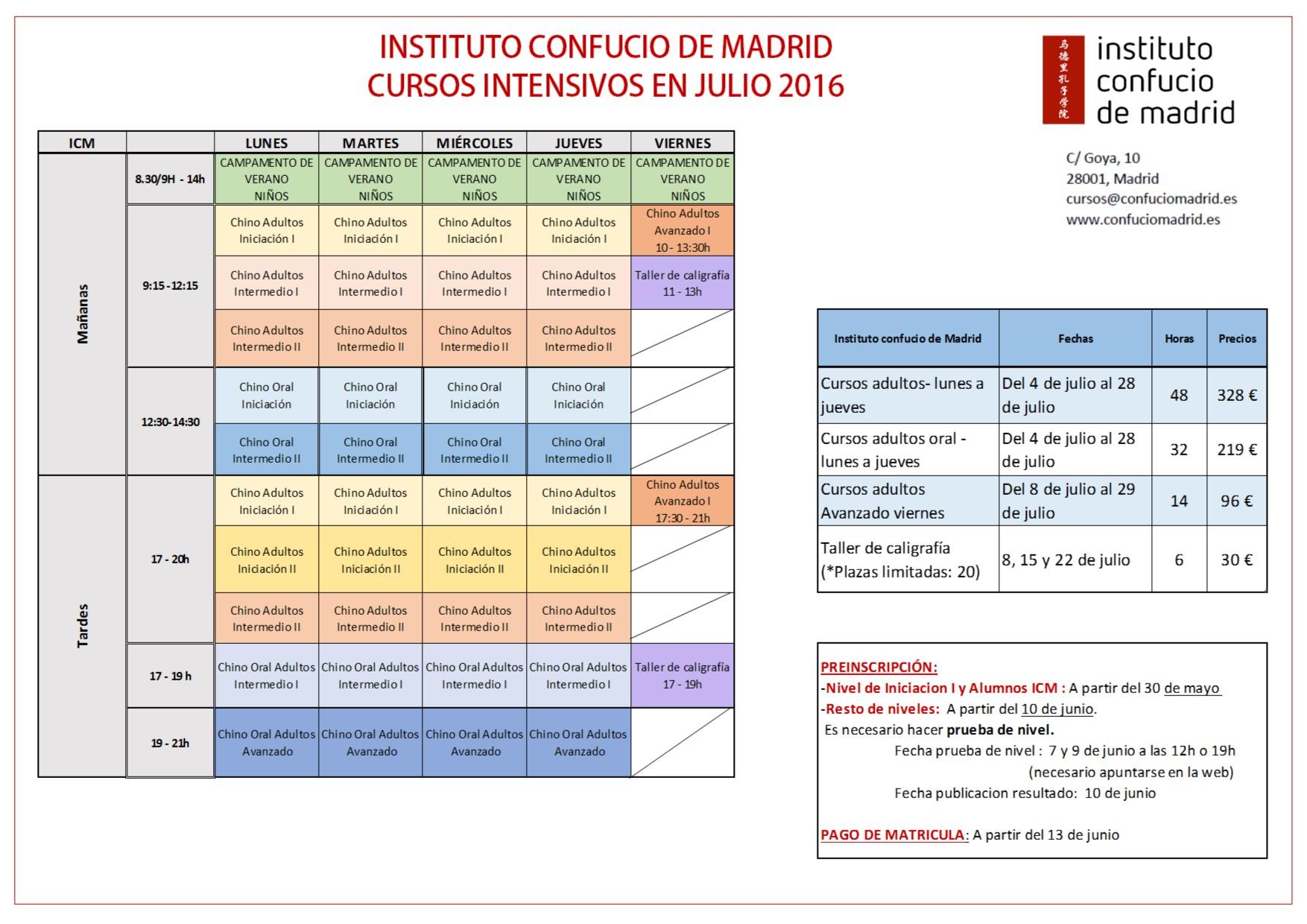 CursoVerano2016_horario