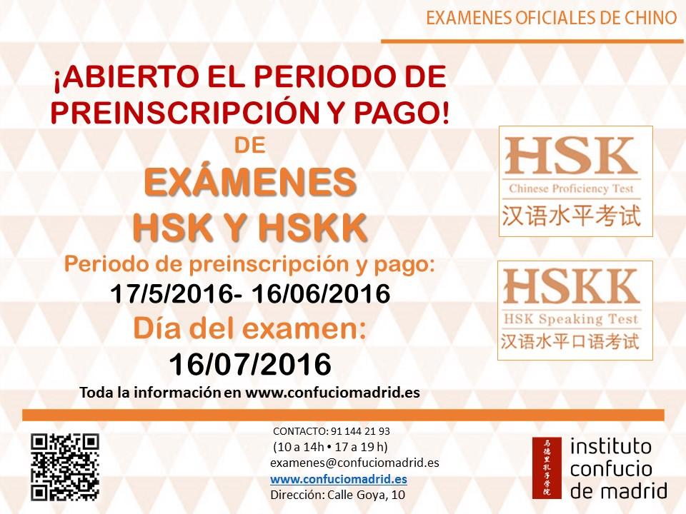 EXAMENES HSK HSKK MARZO2