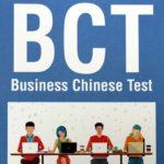 BCT cartel 5