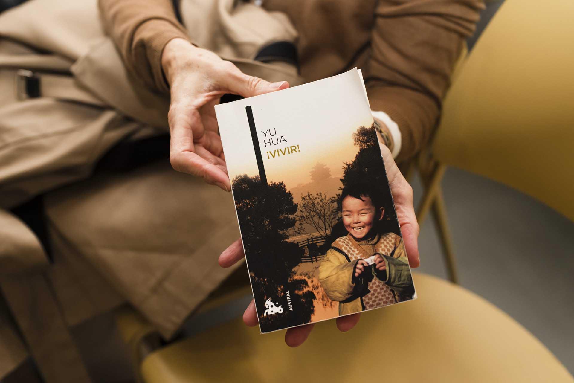 Club de literatura china