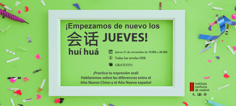 Practica chino oral Madrid
