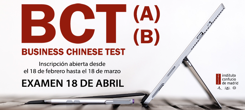 Examen BCT Madrid