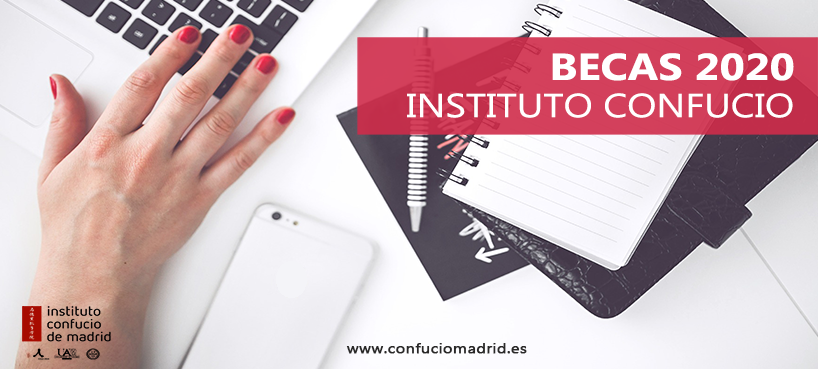 Becas 2020 Instituto Confucio