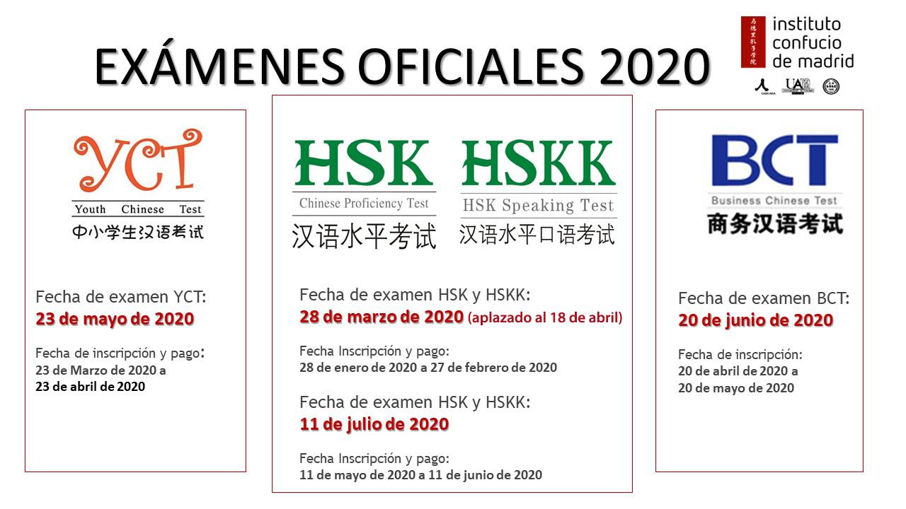 Exámenes oficiales chino Madrid