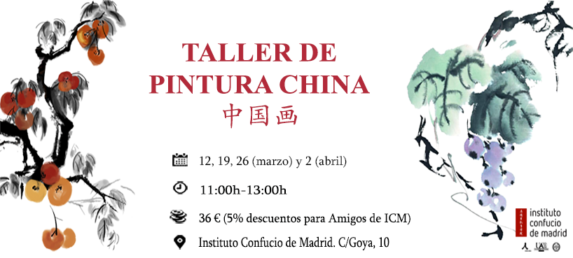 Taller de pintura china Madrid
