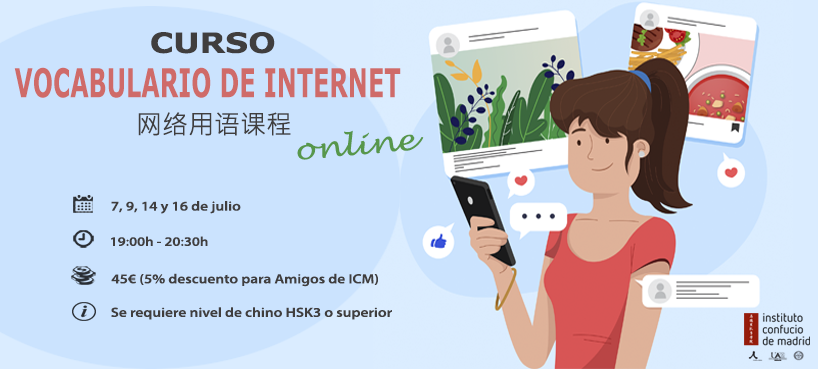 Curso online vocabulario en internet en chino