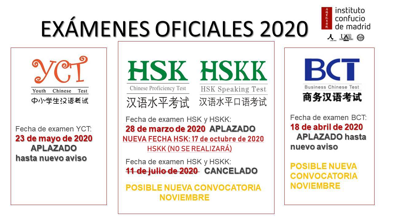 EXÁMENES-OFICIALES-plazos-nuevos-2020