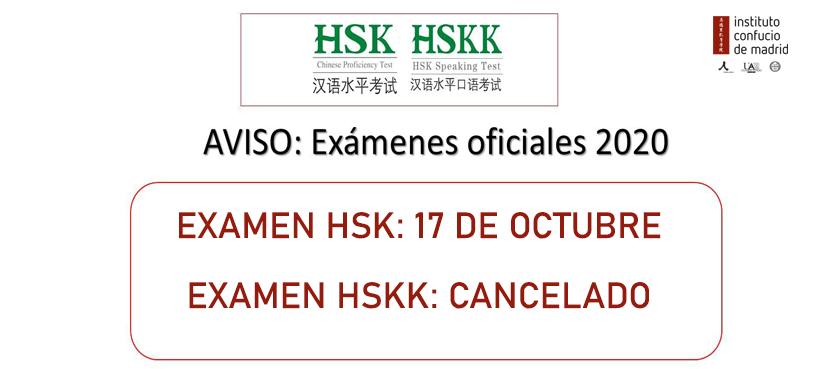 Convocatoria examen HSK ICM