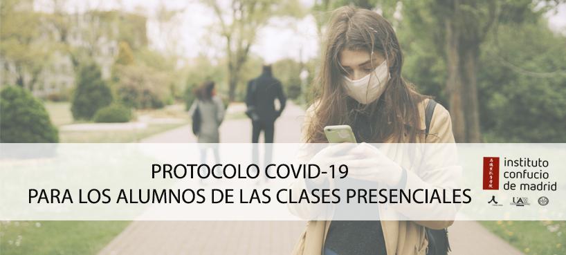 Protocolo COVID-19 para las clases presenciales del ICM
