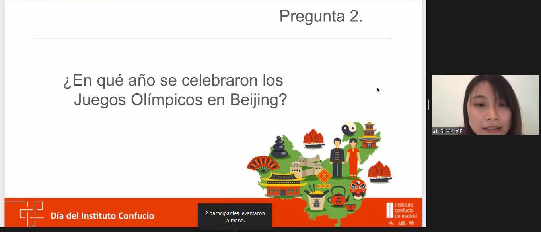 Concurso sobre China