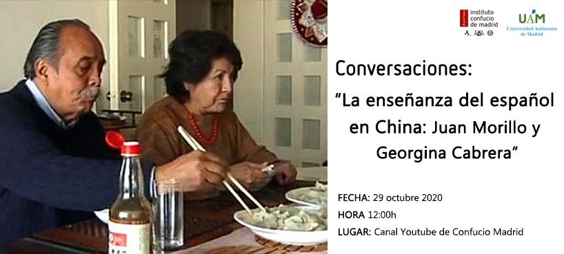"""""""La enseñanza del español en China"""", Juan Morillo y Georgina Cabrera"""