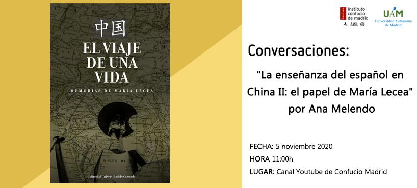 La enseñanza del español en China