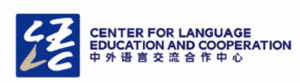 Center for language education and cooperation