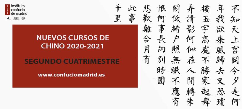 Nuevos cursos de chino segundo cuatrimestre ICM
