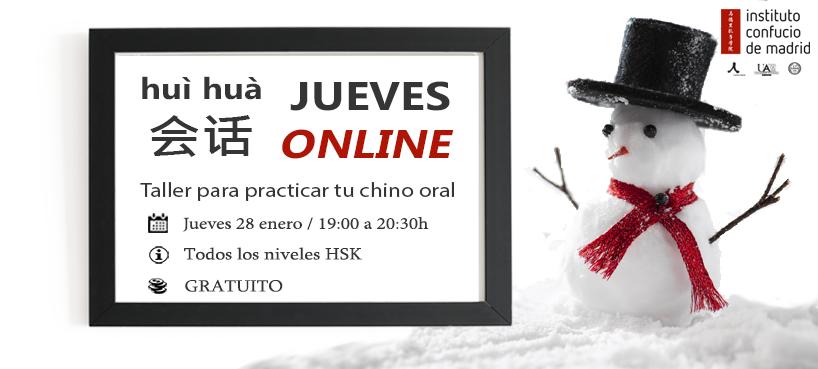 Taller online de chino oral – 会话 (Huì huà)
