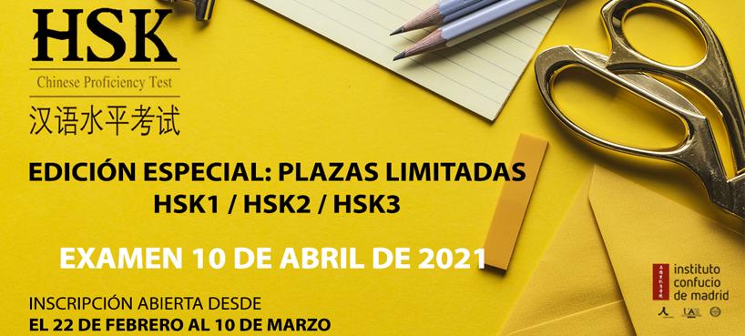 HSK edición especial 10 de abril