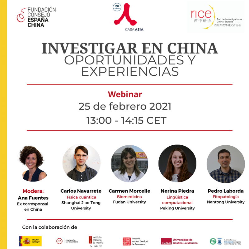 Panelista webinar Investigar en China: oportunidades y experiencias