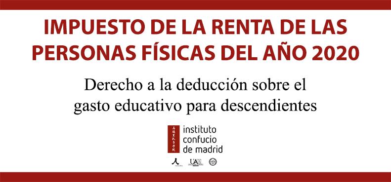Derecho a la deducción sobre el gasto educativo para descendientes