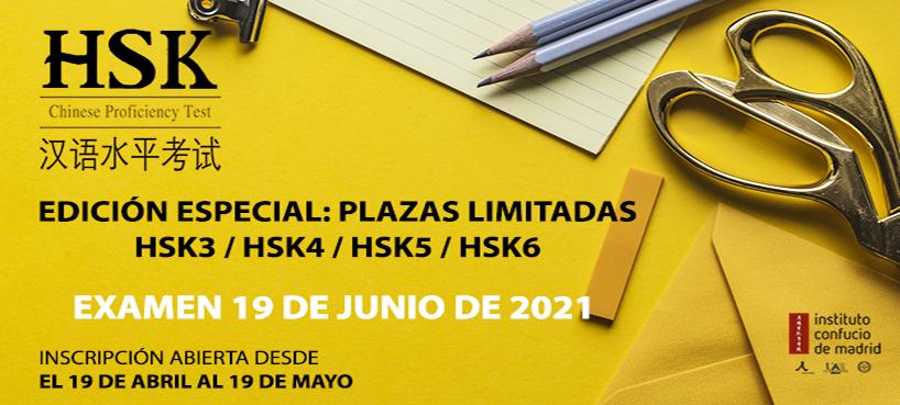 Convocatoria de examen HSK 19 de junio