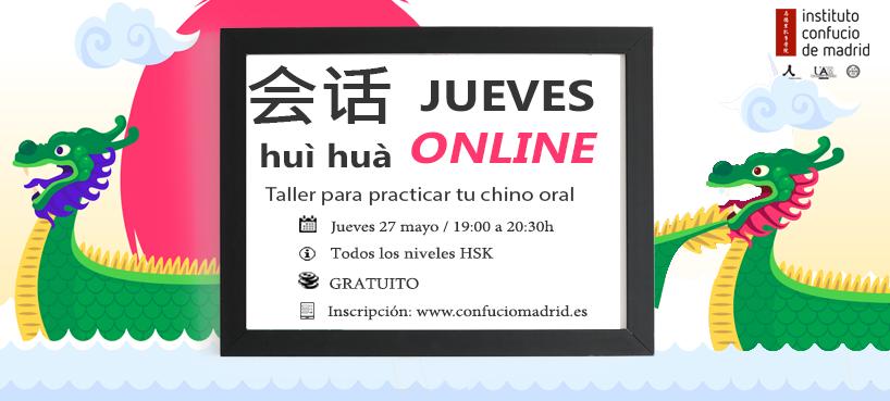 Taller de chino oral