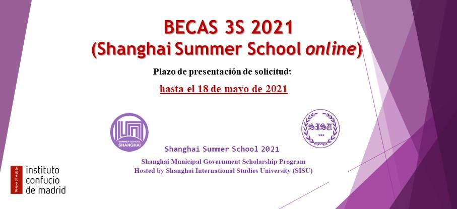 Beca 3S 2021