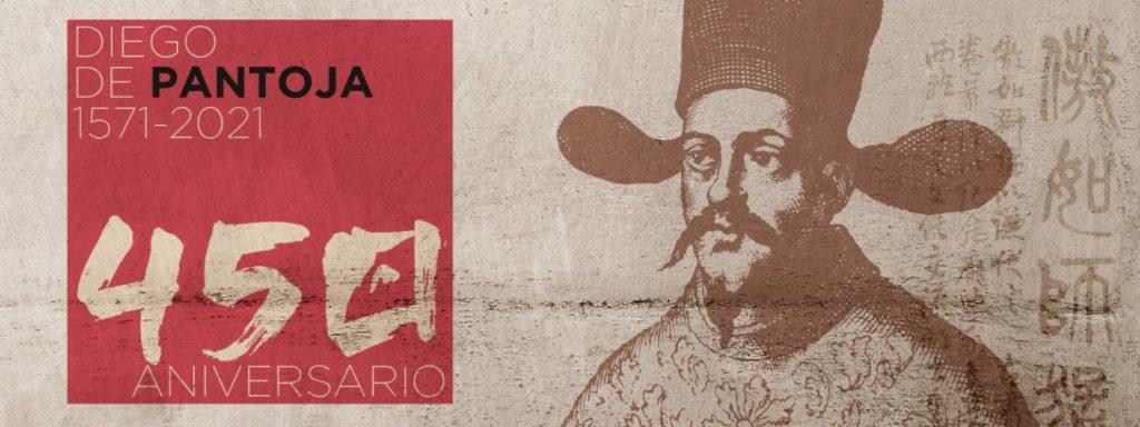 Actividades 450 Aniversario Nacimiento Diego Pantoja