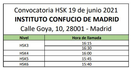 Examen HSK 19 de junio ICM