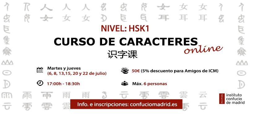 Curso caracteres chinos online