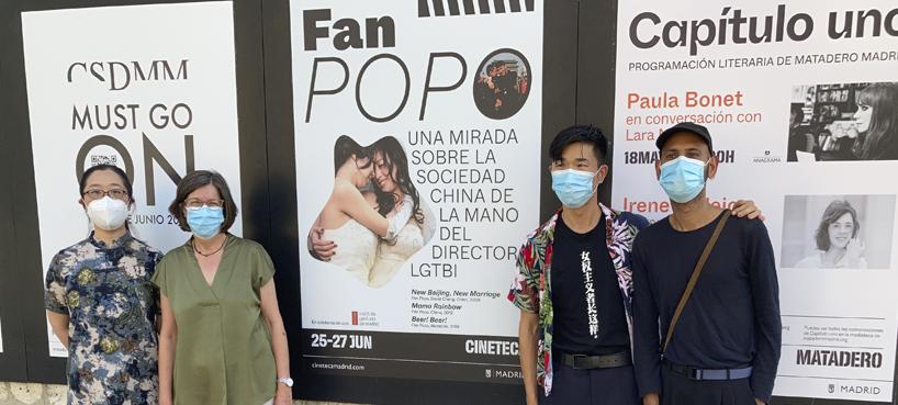 Fan Popo en Cineteca Madrid