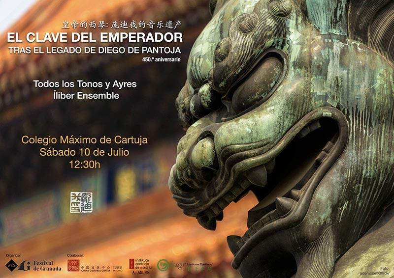 Concierto Homenaje a Diego Pantoja en Granada