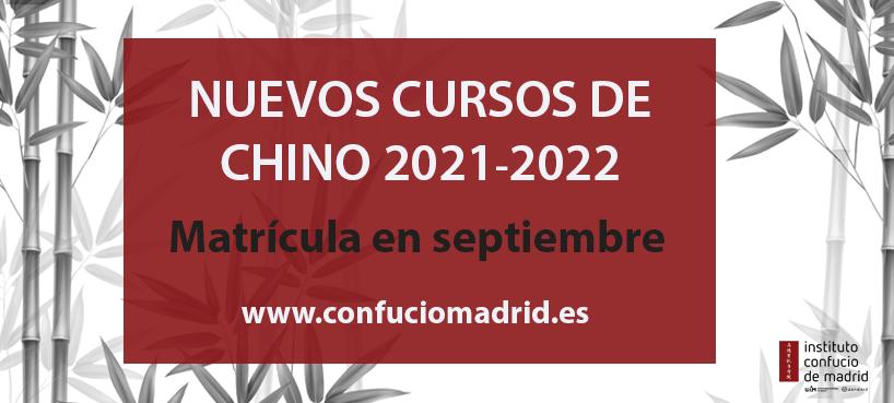 Nuevos cursos de chino ICM 2021-2022