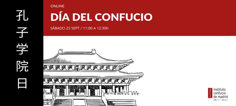 Dia del Instituto Confucio de Madrid 2021