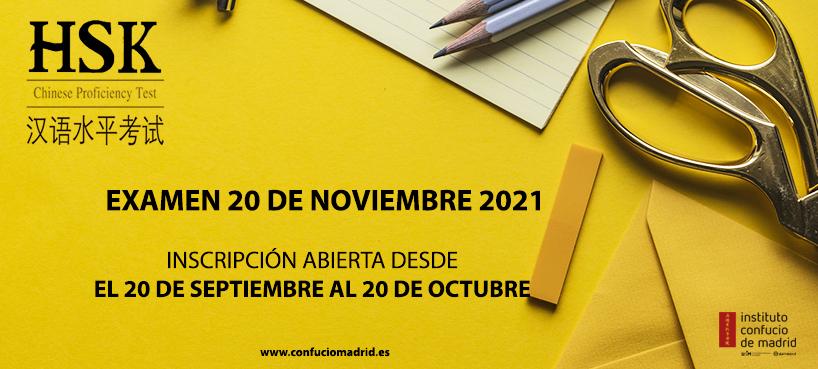 Examen HSK 1-6 20 de noviembre de 2021