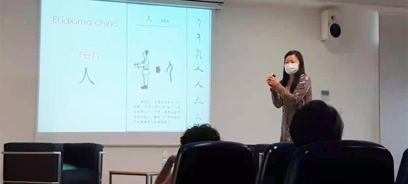 Curso de Lengua y cultura china Valdemoro